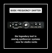 Wavefront_Bode Frequency Shifter